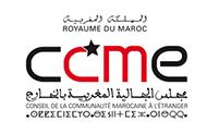 ccme-logo